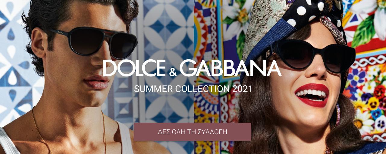 DOLCE & CABBANA 2021