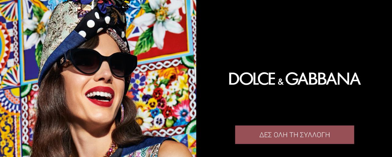 DOLCE & CABBANA 2020